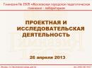 news20475-snimok.png