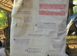page12333-x_1ae3e52e.jpg