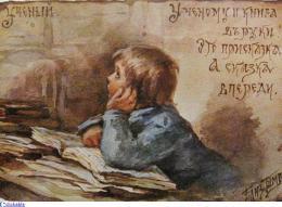 page4954-uchenyy.jpg
