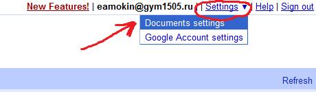 Как переключить интерфейс Google на русский