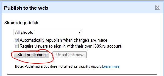 """Нажать кнопку """"Опубликовать"""" (""""Start publishing"""")"""
