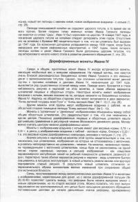 page4687-008.jpg