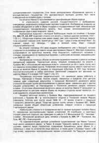page4687-010.jpg