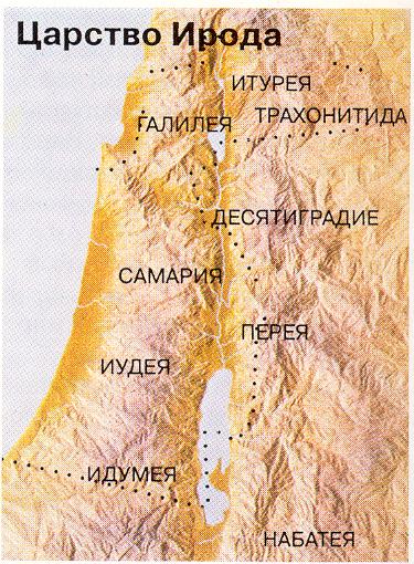 русская литература 6 класс знакомство с библией