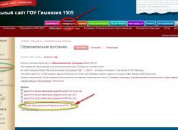 news8647-obrazovat_programma.jpg